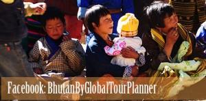 การเกิดในภูฏาน
