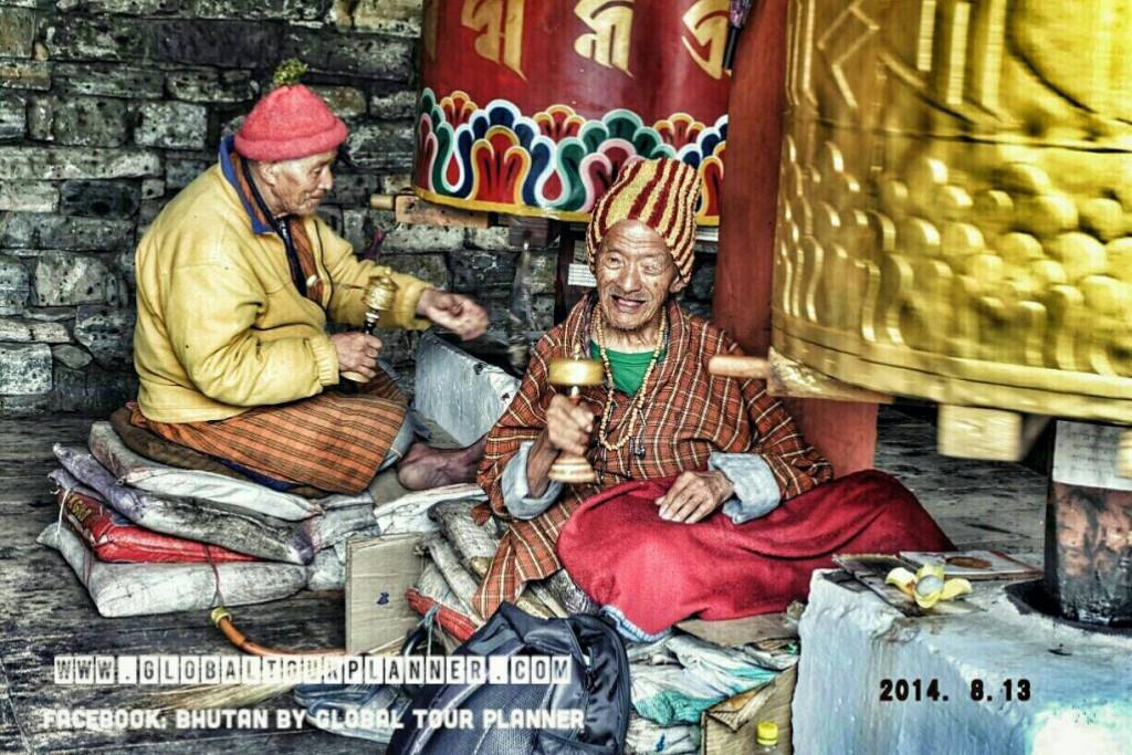 ฺBhutan Pilgrim