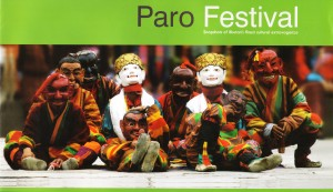 Bhutan Paro Tsechu Festival Mask Dance