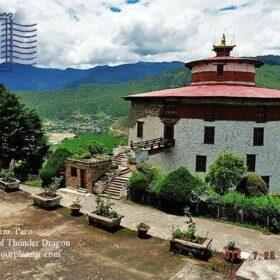 Bhutan National Museum Paro