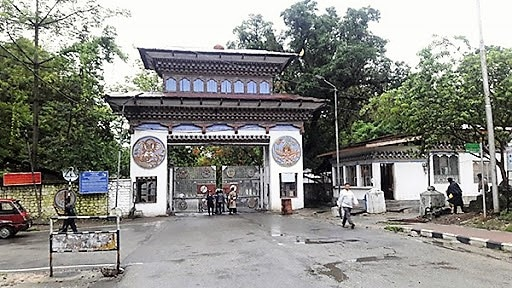 Bhutan Samdrup Jongkhar gate